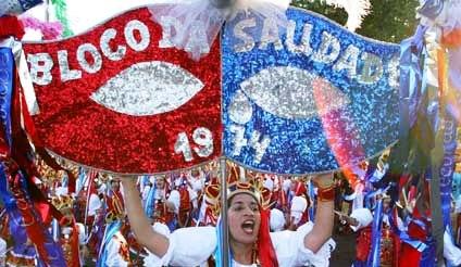 Acertos de Marcha no Pátio de São Pedro começam hoje 23 de janeiro!