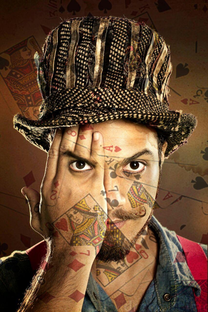 I Festival Internacional de Mágica (FIM) de 12 a 26 de março em Recife!