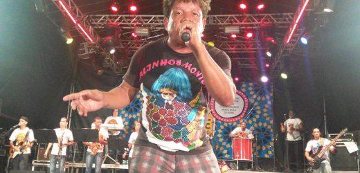Clube das Pás promove Grande Baile de Máscaras resgatando antigos carnavais, no sábado 23/02.