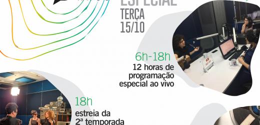 Nesta terça-feira, 15/10, Rádio Universitária FM celebra 40 anos no ar com 12 horas de programação especial ao vivo.