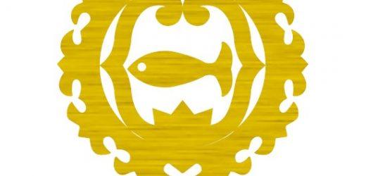 Centenário do maracatu de baque solto mais antigo é retratado no livro Festa no Terreiro Mágico.